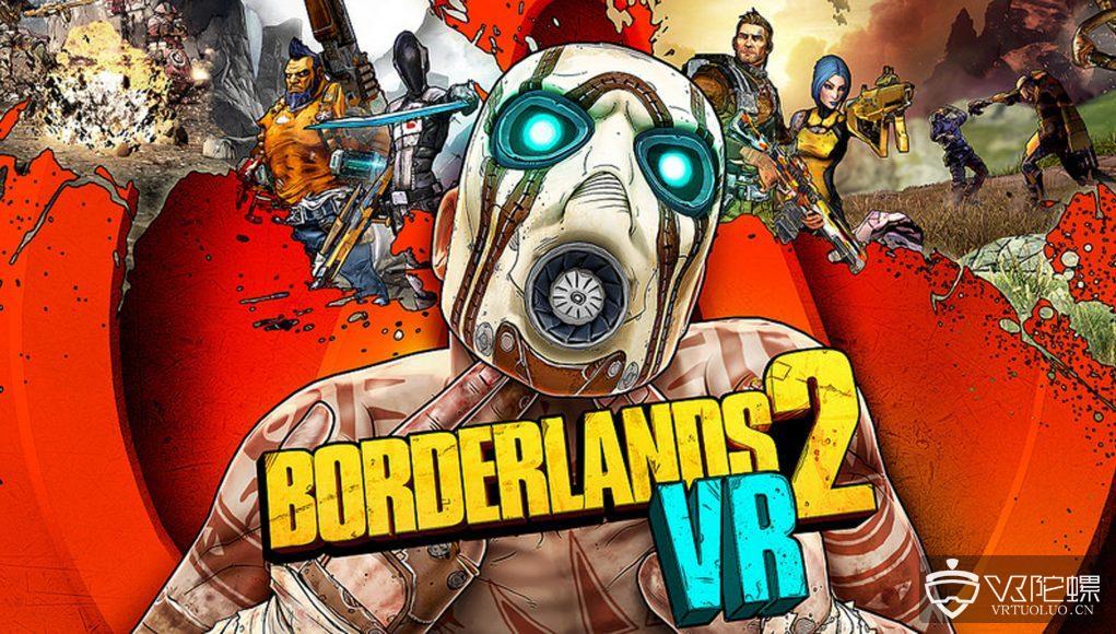 《无主之地2 VR》将由PSVR独占5个月,于12月14日正式发售