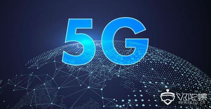 三大运营商获工信部批复5G试验频率使用许可,全国范围试点将展开