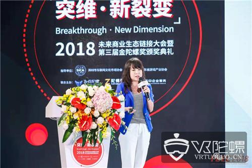 【FBEC 2018】网易影核CEO曹安洁:线下VR市场小白占比80%,痛点依旧,突维需从...