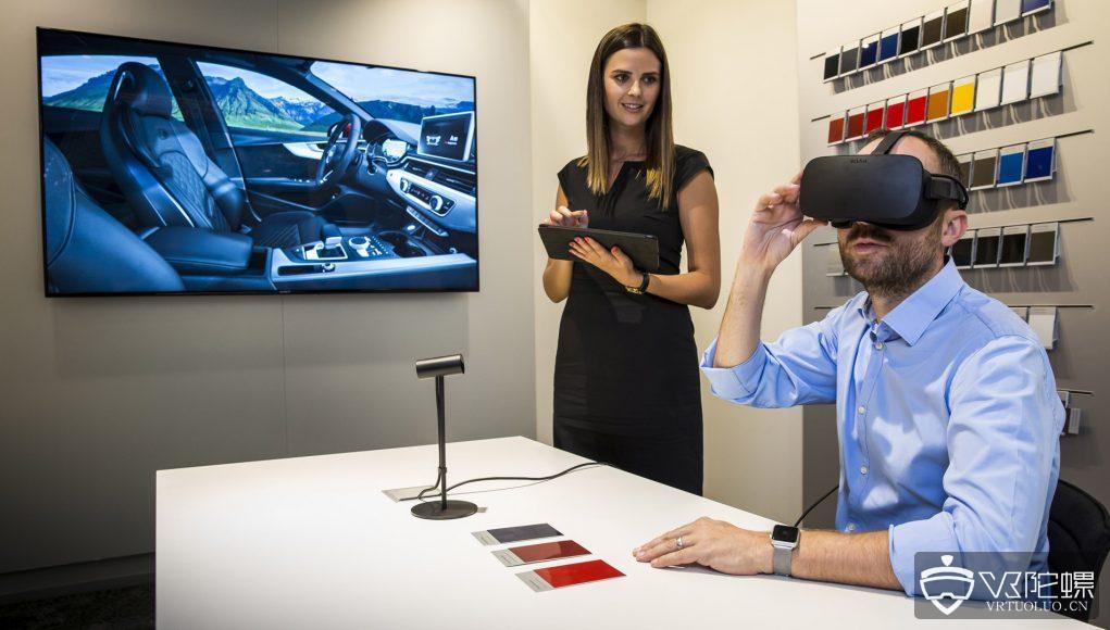 奥迪宣布已在全球经销商中部署1000家VR展厅