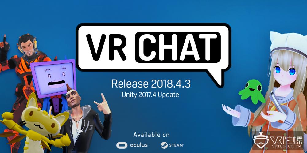 《VRChat》宣布登陆Oculus Store,并将升级至Unity 2017
