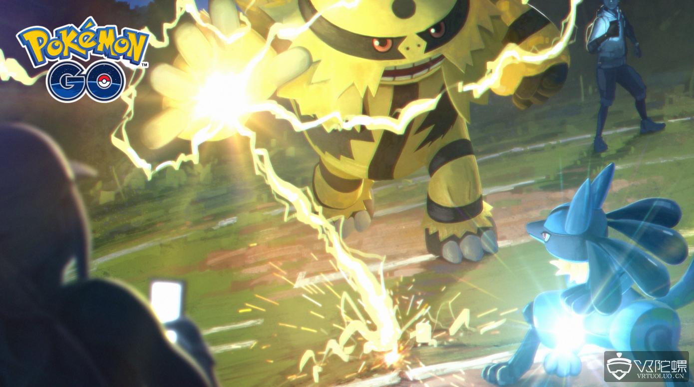 《Pokémon GO》上线新玩法——训练师对战