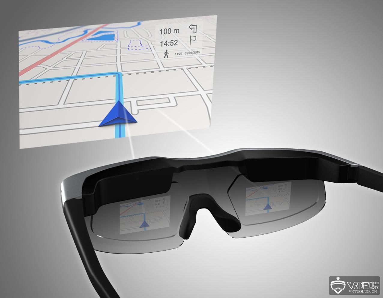 WaveOptics与康宁达成光波导量产长期合作