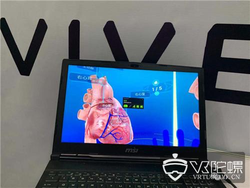 伯通信息王震坤:VR医疗已经经历一轮洗牌