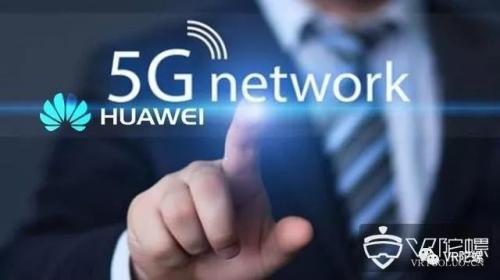 华为宣布获25份5G合同,5G基站已出货近万个;Epic与数字王国合作开发的实时数字面部捕捉技术公布