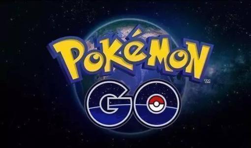 《Pokemon GO》开发商设100万美元奖金,鼓励AR游戏开发