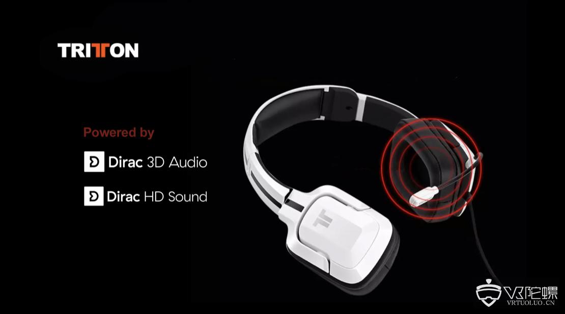 瑞典Dirac Research进军游戏市场,电竞耳机搭载Dirac 3D Audio沉浸式音频技术