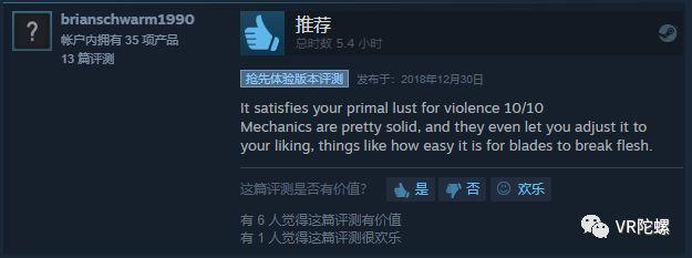 1人开发,上线半月登Steam年度白银榜,这款VR游戏有毒!