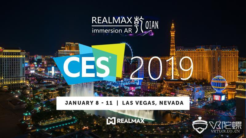 """【CES2019】RealMax展示AR头戴设备""""乾"""":搭载骁龙835,拥有100.8°视场角"""