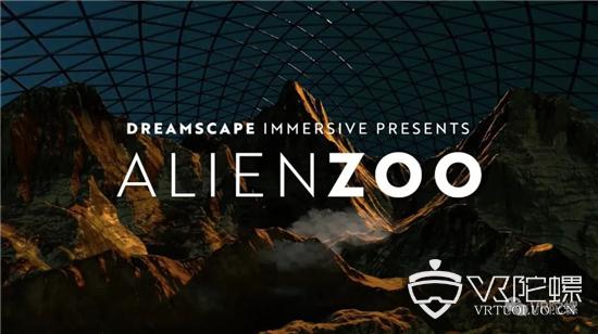 被斯皮尔伯格看好,Dreamscape的VR线下体验店开启VR+影院模式