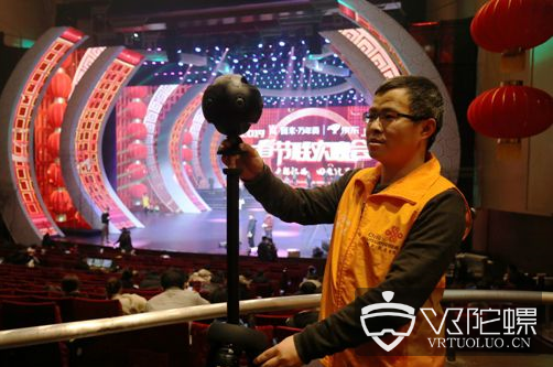 江西卫视春节联欢晚会应用5G+360°8K VR观看