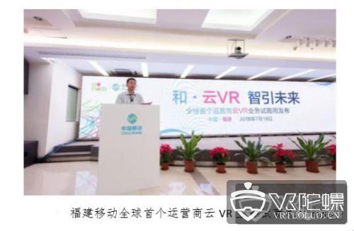 中国信通院2018年VR/AR白皮书:VR/AR市场规模超700 亿元,同比增长126%