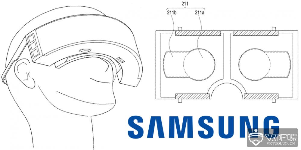 三星新VR头显专利曝光:180°视场角,采用弯曲OLED显示屏