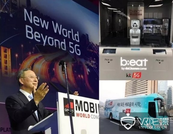 韩国通信巨头KT宣布推出5G相关AR / VR服务