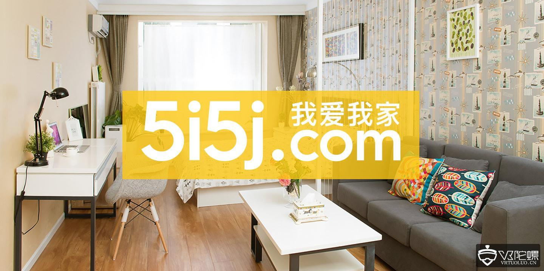 我爱我家与上海亦我共同出资400万成立合资公司,打造VR看房等产品
