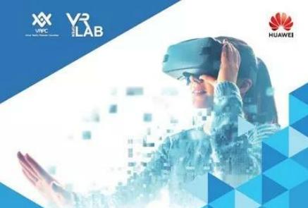 华为、信通院:Cloud VR+2B的6大场景
