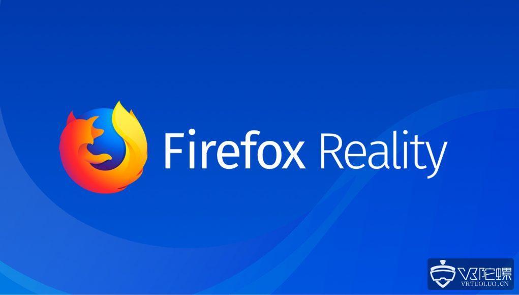 "【MWC2019】Mozilla宣布将为HoloLens2开发""Firefox Reality""AR网页浏览器"