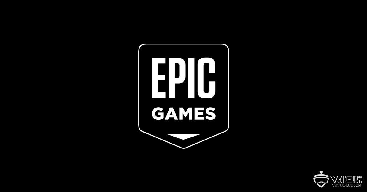 【MWC2019】Epic Games宣布UE将支持微软HoloLens2