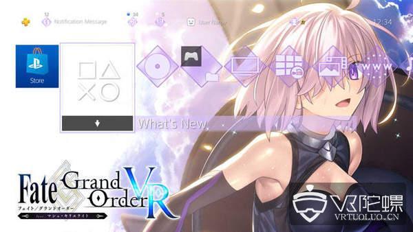 《Fate/Grand Order VR》下载量破20万,已免费登录PSN港服