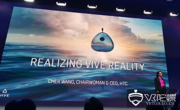 【MWC2019】HTC董事长王雪红:5G对HTC VIVE VR的影响不仅是速度提升