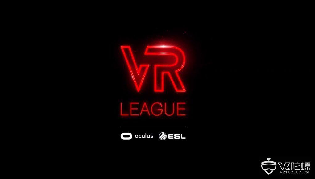Oculus VR League电竞大赛第三赛季启动,奖金池总计25万美元