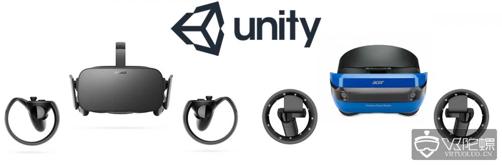 Oculus Unity插件宣布新增Windows MR支持
