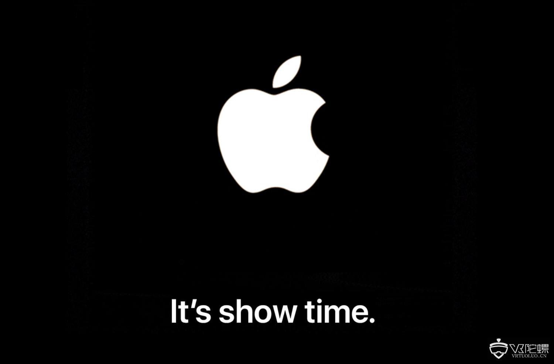 苹果宣布3月25日召开新品发布会