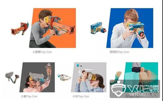 任天堂推VR Kit套件的真正原因是……