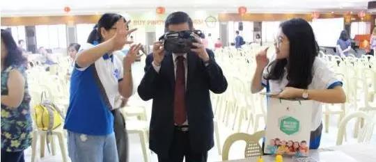 """帕胖AI公司获五角大楼Project Maven AI项目合同;AR、VR """"魅力汉语全球行""""汉语国际教育在菲律宾启动"""