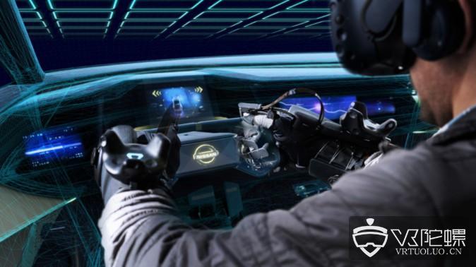 日产汽车将HaptX触觉手套应用于VR汽车设计中