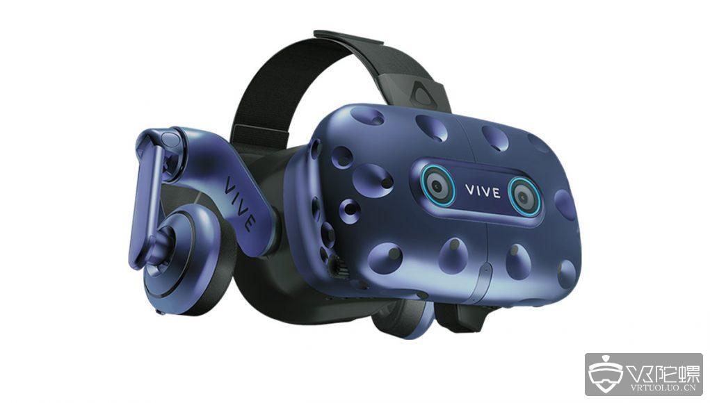 【GDC2019】HTC宣布将为Vive Pro提供唇部追踪模块