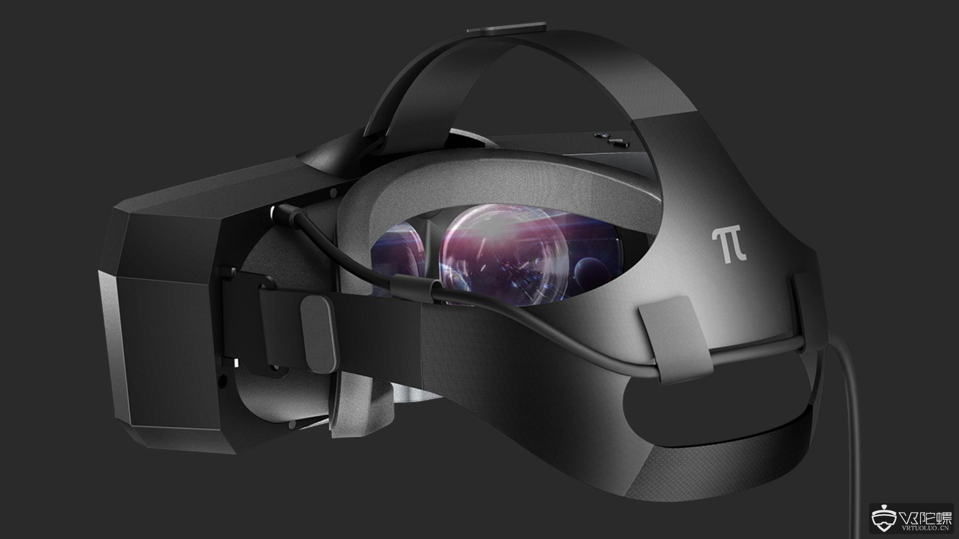 Pimax公司宣布将于今年推出8K VR头显