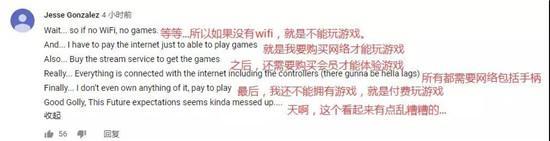 """对于谷歌云游戏Stadia平台,我们""""云玩家""""有这些疑问"""