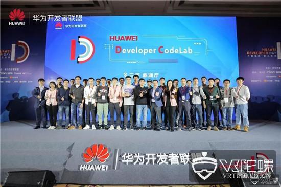 HUAWEI Developer Day广州站圆满落幕;Pico宣布与高通合作;Epic Games在年度活动中的五大亮点