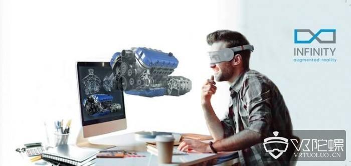 阿里巴巴宣布收购以色列AR创企InfinityAR