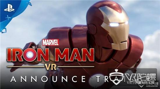 PS VR销量已达420万台,《无人深空》、《钢铁侠VR》将登陆PS VR