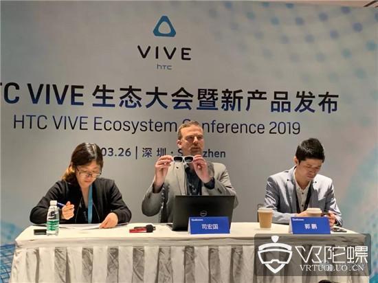 对话高通:扩大终端基数,预装VIVE WAVE,高通如何步步为营
