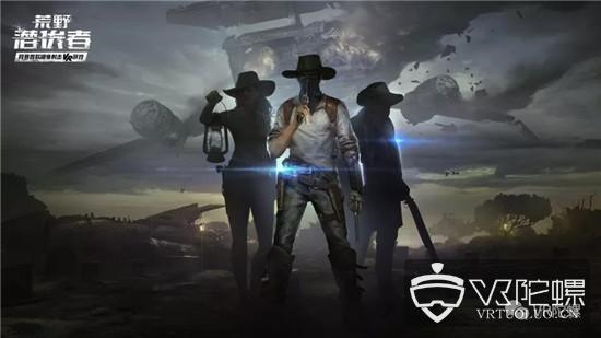 独家揭秘《荒野潜伏者》开发历程,网易如何在泛滥的FPS游戏中做差异化