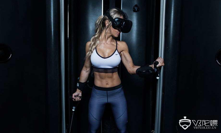 Black Box在旧金山的第一家VR健身房4月开始营业