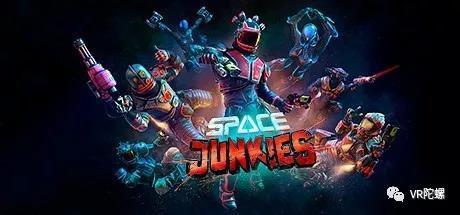 育碧新作《Space Junkies》评测:这会是一款VR竞技爆款游戏吗?