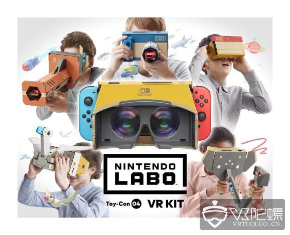 任天堂宣布Labo VR将支持《马里奥:奥德赛》及《荒野之息》