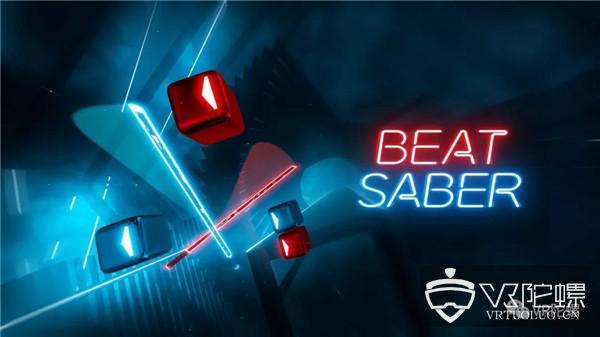 独家专访Beat Saber团队:5人做出收入超2000万美元爆款背后的秘密