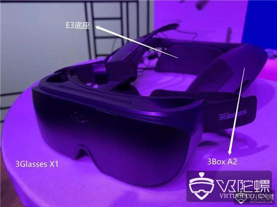 3Glasses X1分体式VR一体机发布,1799元起;Jaunt创始人加入苹果,或将负责AR/VR项目