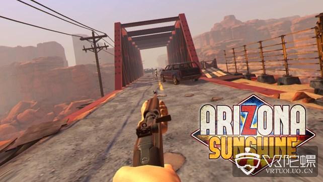 Nomadic线下体验店将上线新版《Arizona Sunshine:Rampage》