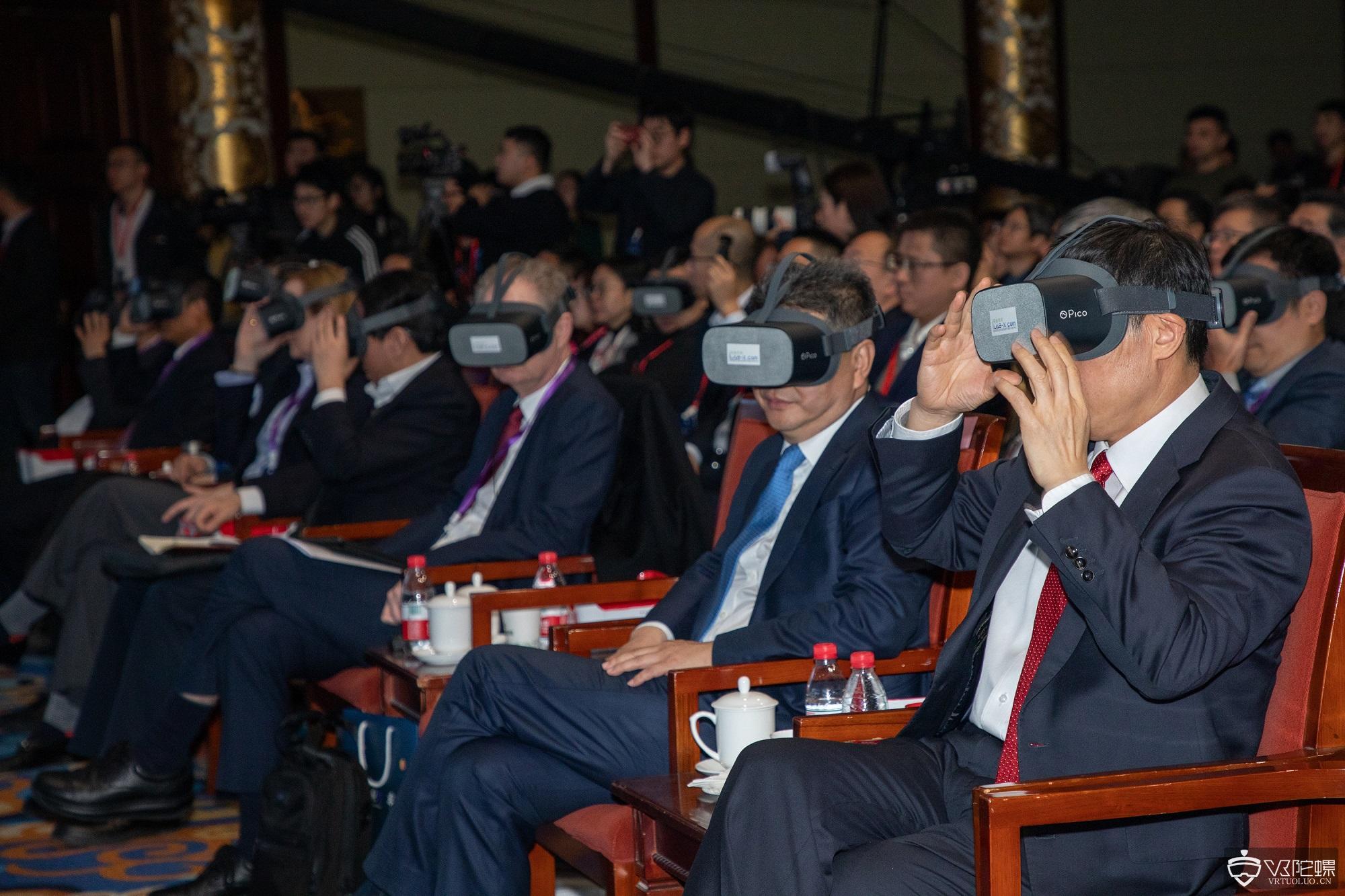Pico G2 4K亮相中国慕课大会,协助展示异地沉浸式教学新方案