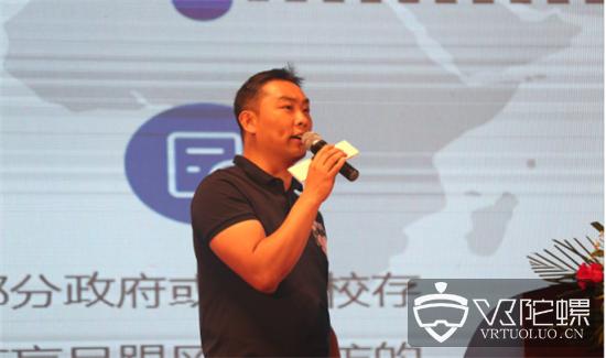 第四届全球VR/AI+5G应用峰会在深圳会展中心簕杜鹃厅成功举办