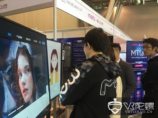 """美图上线""""AI开放平台"""",提供AR试妆服务"""