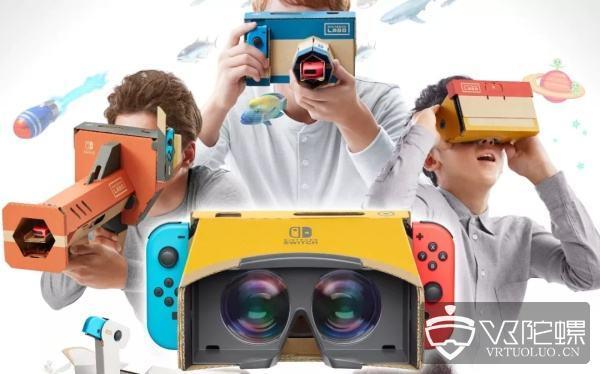 任天堂Labo VR套件首周销售额达2.6万套