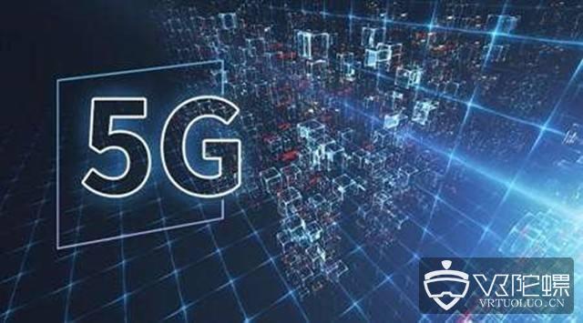 中国联通携手高通及中国OEM厂商开启5G部署
