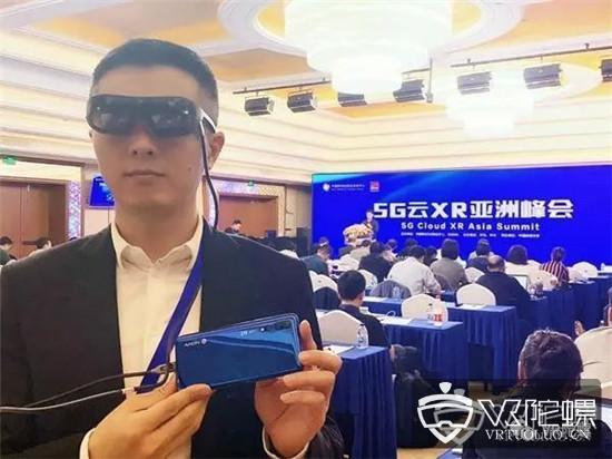 中兴通讯发布首个5G手机+轻量化AR眼镜+AR云平台解决方案;中国联通携手高通及中国OEM厂商开启5G部署